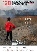 Алитусская картинная галерея представляет: «Литовская пресс-фотография 2020»