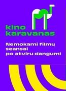 """""""Kino karavanas"""" atvyksta į Alytų: nemokami kino seansai ir susitikimas su režisieriumi T. Smulkiu"""