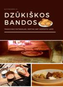 Радость Дзукая - традиционные картофельные стада!