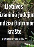 Виртуальный тур: «Размышления о литовском партизанском движении в районе Бутримониса»