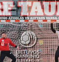 Турнир LRF Cup: восьмой финальный матч на Алитус Арене