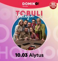 Театр ДОМИНО | премьера «Идеальных лжецов»