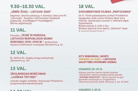 """VASARIO 16-OJI – Lietuvos valstybės atkūrimo diena """"Laiškai mano kraštui"""""""