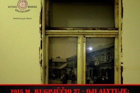 "Ekspozicija ""1915 m. rugpjūčio 27-oji Alytuje: vienos gatvės istorija"""
