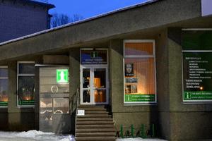 Alytaus turizmo informacijos centras
