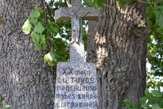 Памятник 20-летию Независимоти Литвы
