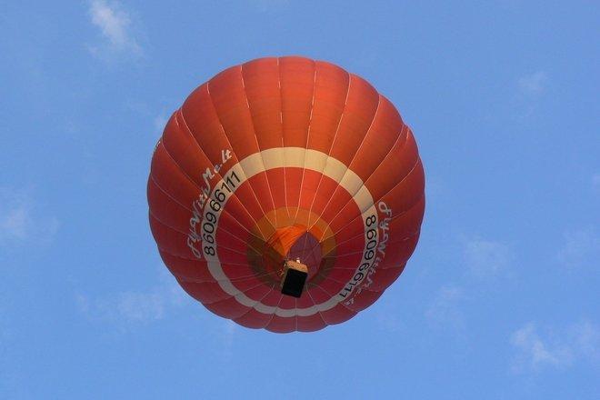 "Balloon Club ""Audenis"""