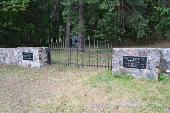 Old Jewish cemetery of the city of Alytus