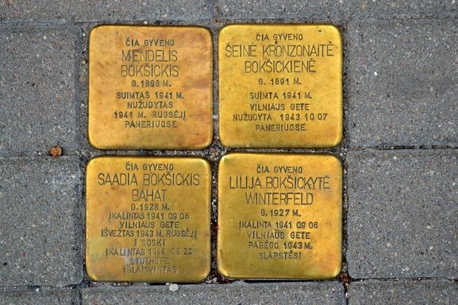 Atminimo akmenys Bokšickių šeimai