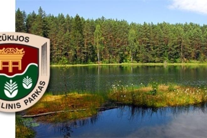 Национальный парк Дзукия