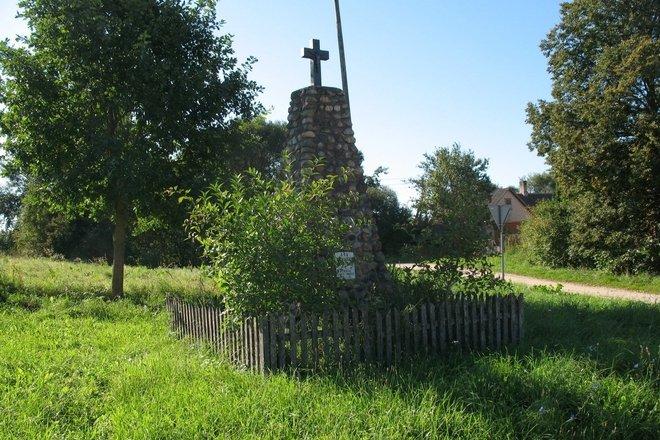 Памятник погибшим за свободу Литвы в Мешкучяй