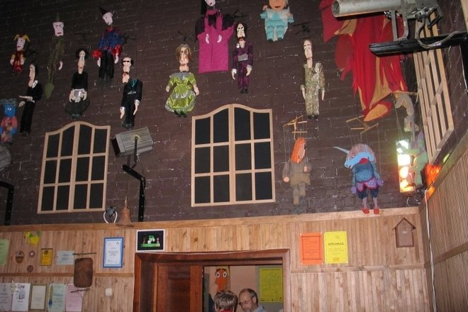 """Educational Programmes of the Puppet Theatre """"Aitvaras"""""""
