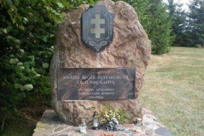Памятник партизанам Дайнавского округа в Мирославе