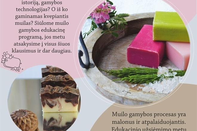 Обучение производству мыла в Тарзании