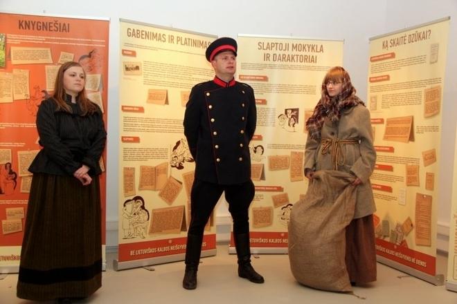 Educational Programmes of Alytus Museum of Ethnography