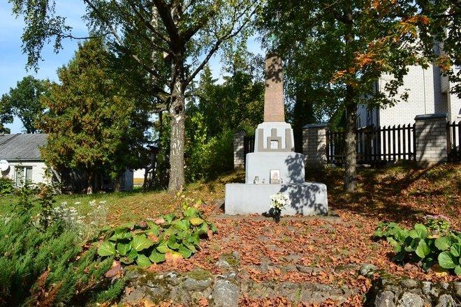 Памятник погибшим за свободу Литвы в Рилишкяй