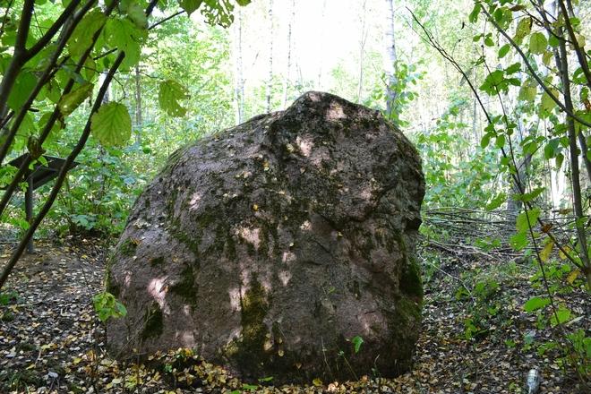 Czerwony kamień