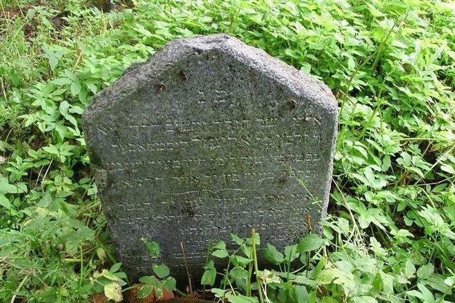 Punios žydų senosios kapinės