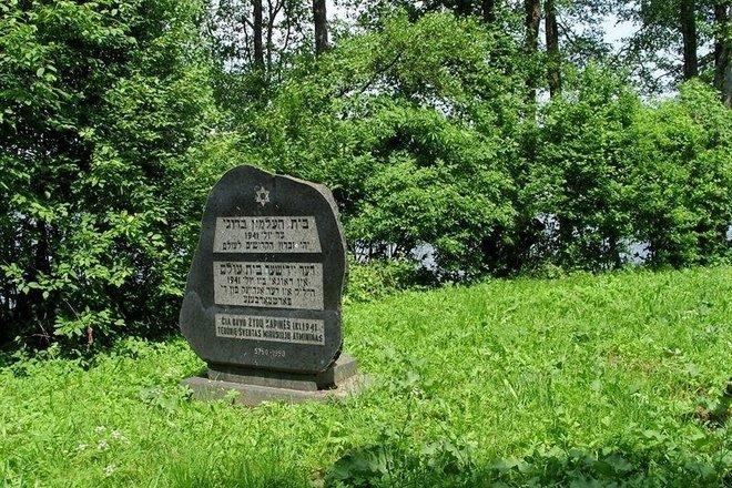 Daugų žydų senosios kapinės