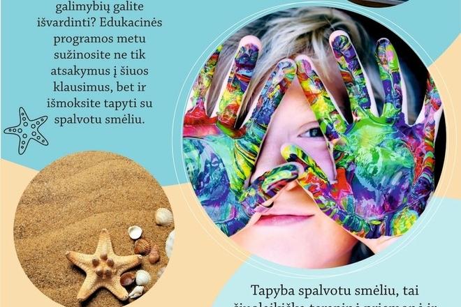"""Обучение рисованию цветным песком в """"Тарзании"""""""