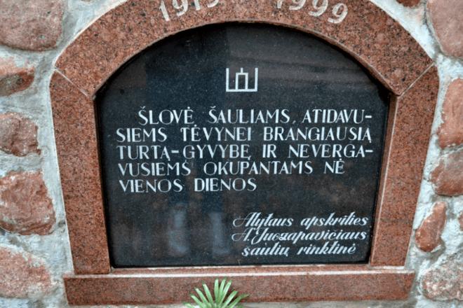 Paminklas Dzūkijos šauliams, žuvusiems už Lietuvos laisvę