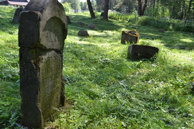 Nemunaičio miestelio žydų senųjų kapinių dalis